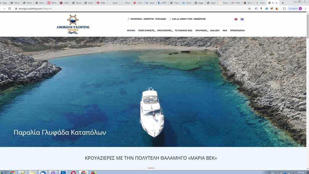 amorgos-yachting
