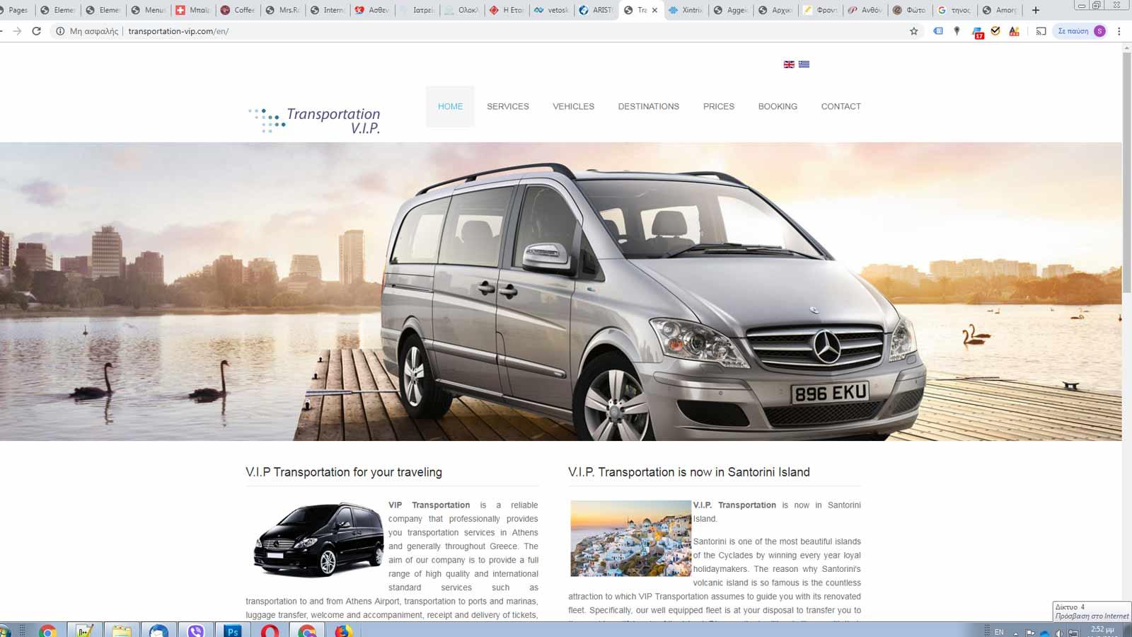 transportation-vip.com